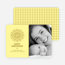 Star of David Hanukkah Photo Cards - Mustard Yellow