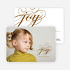 Ornate Joy: Capturing the Joy of Childhood - Cappuccino