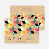 Geometric Stars Hanukkah Cards - Yellow