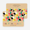 Geometric Stars Hanukkah Cards - Yellow