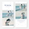 Be Merry Flecks - Blue