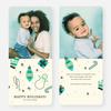 X-Mas Cards: Retro X-Mas Icons - Green