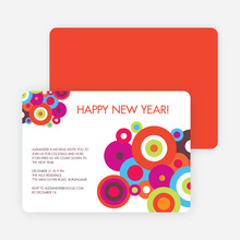 Circle Pattern Holiday Party Invitations - Multi