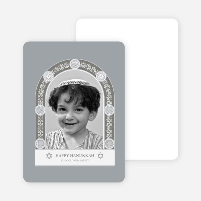 Hanukkah Card Featuring Jewish Arch - Taupe Grey
