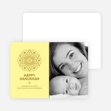 Star of David Hanukkah Photo Cards - Mustard Yellow