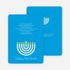 Menorah Hanukkah Card - Main View