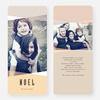 Holiday Shapes Joy Cards - Beige