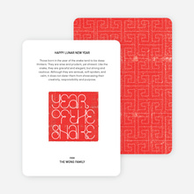 Snake Maze Year of the Snake Cards - Red