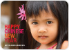 Simply Photos: Chinese New Year - Front View