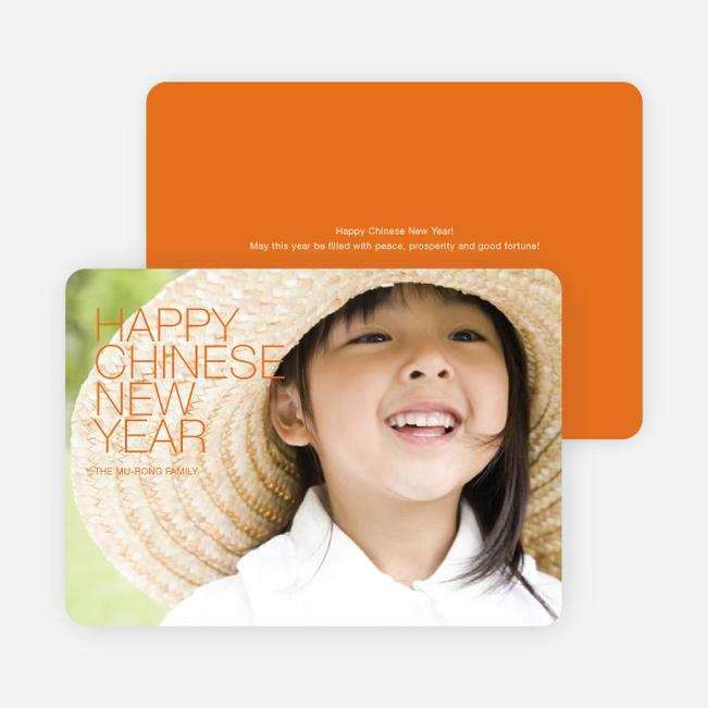Bold, Modern Lunar Chinese New Year Cards - Orange