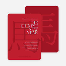 Bold Red Horse New Year Invitations - Blue