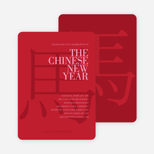 Bold Red Horse New Year Invitations - Pink