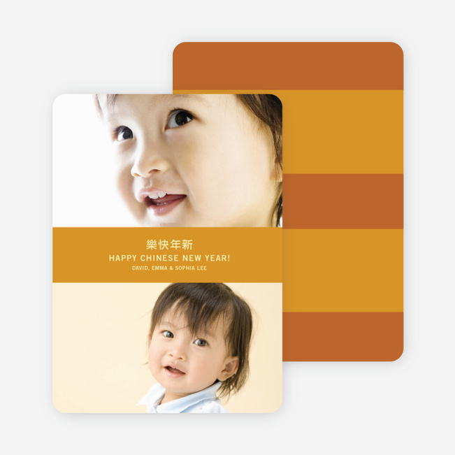 Chinese New Year Photo Card Sandwich - Orange Cream