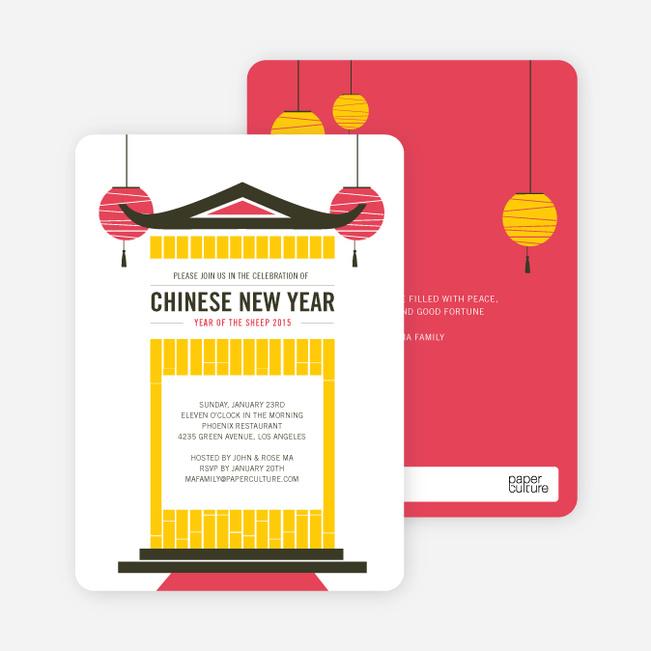 Modern Lanterns Chinese New Year Invitations - Red