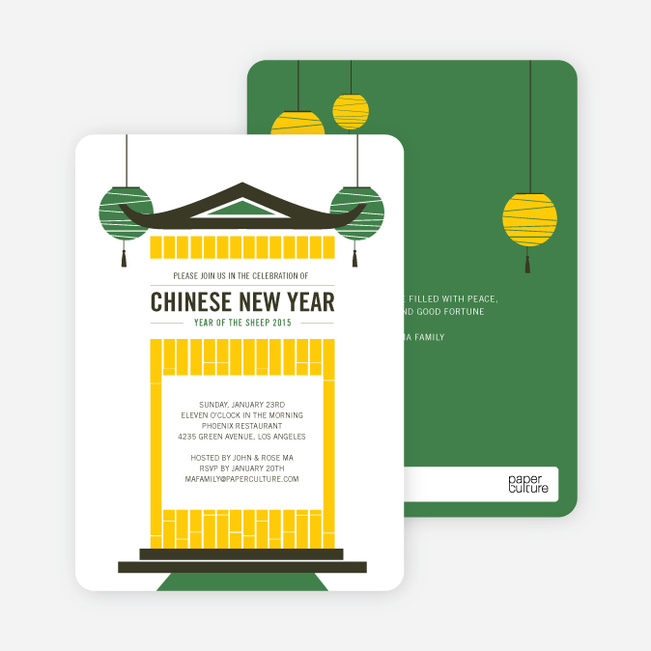 Modern Lanterns Chinese New Year Invitations - Green