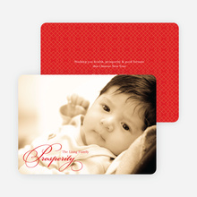 Prosperity Chinese New Year Cards - Blue