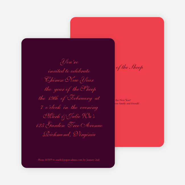 Simply Script Chinese New Year Cards - Mulled Wine