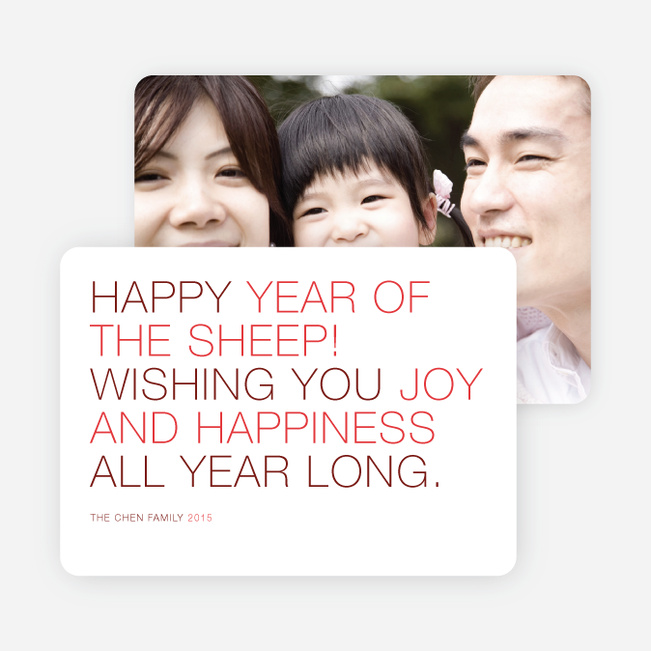 Ultra Modern New Year Photo Cards - Red