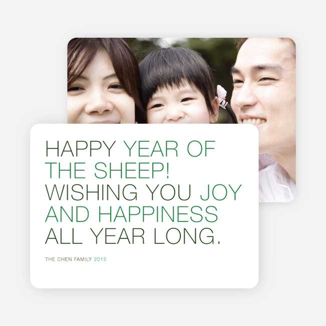 Ultra Modern New Year Photo Cards - Green