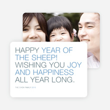 Ultra Modern New Year Photo Cards - Blue