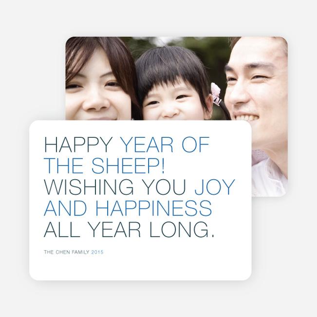 Ultra Modern New Year Photo Cards - Blue