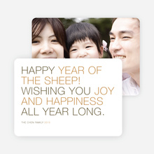 Ultra Modern New Year Photo Cards - Brown