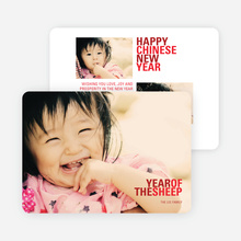Year of the Sheep Lunar New Year Cards - Red