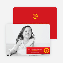 Year of the Ram Lunar Invitations - Red