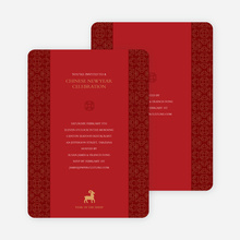Year of the Sheep Chinese New Year Cards & Red Egg and Ginger Invitations - Red