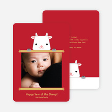 Year of the Sheep (Goat or Ram) Photo Cards - Red