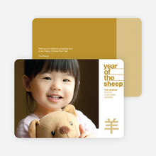 Sheep Character Chinese New Year Photo Cards - White