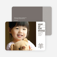 Sheep Character Chinese New Year Photo Cards - Gray