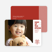 Sheep Character Chinese New Year Photo Cards - Red
