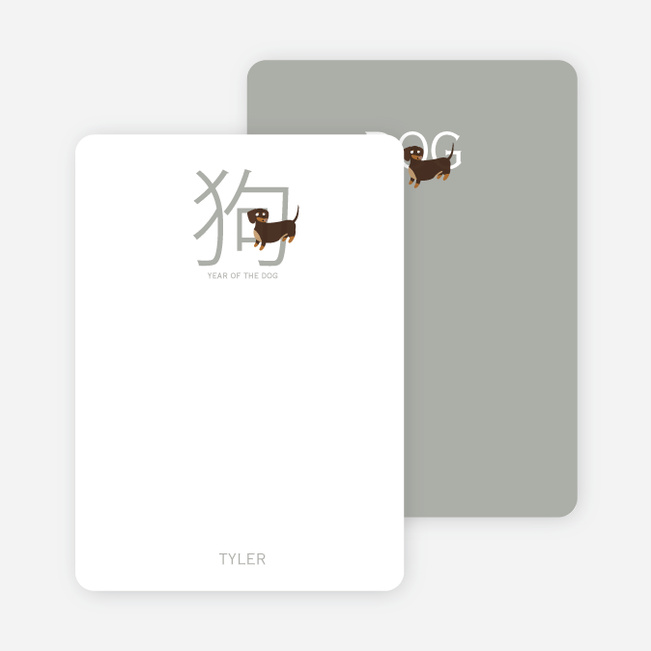 Notecards for the 'Chinese Dog' cards. - Espresso