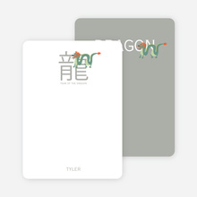 Notecards for the 'Chinese Dragon' cards. - Teal