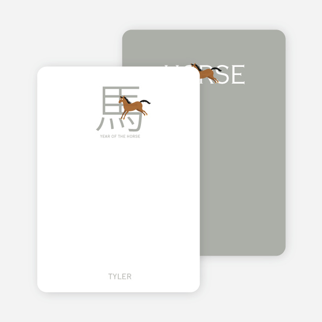Notecards for the 'Chinese Horse' cards. - Russet