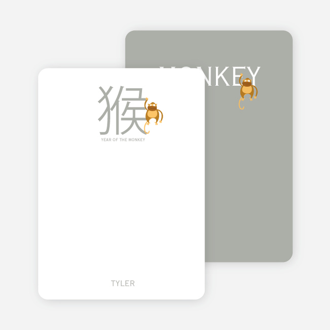 Notecards for the 'Chinese Monkey' cards. - Peach