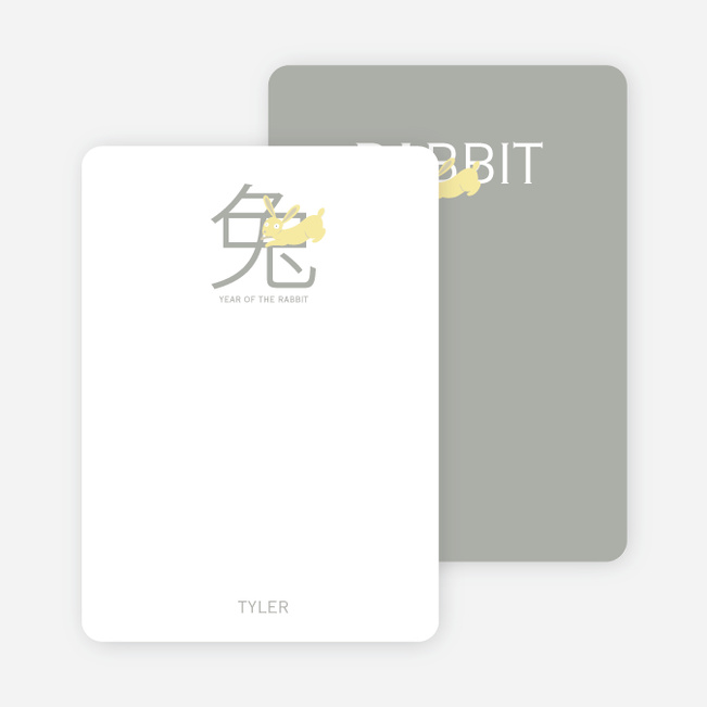 Notecards for the 'Chinese Rabbit' cards. - Lemon Chiffon
