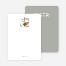 Notecards for the 'Chinese Tiger' cards. - Apricot
