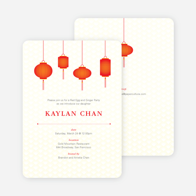 Raise the Red Lantern Party Invitations - Red