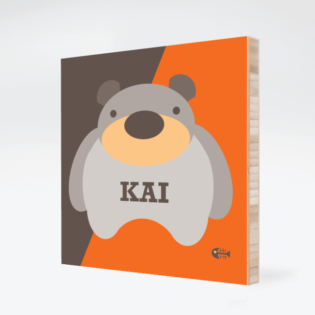 Cuddly Bear Modern Bamboo Art - Mandarin Orange
