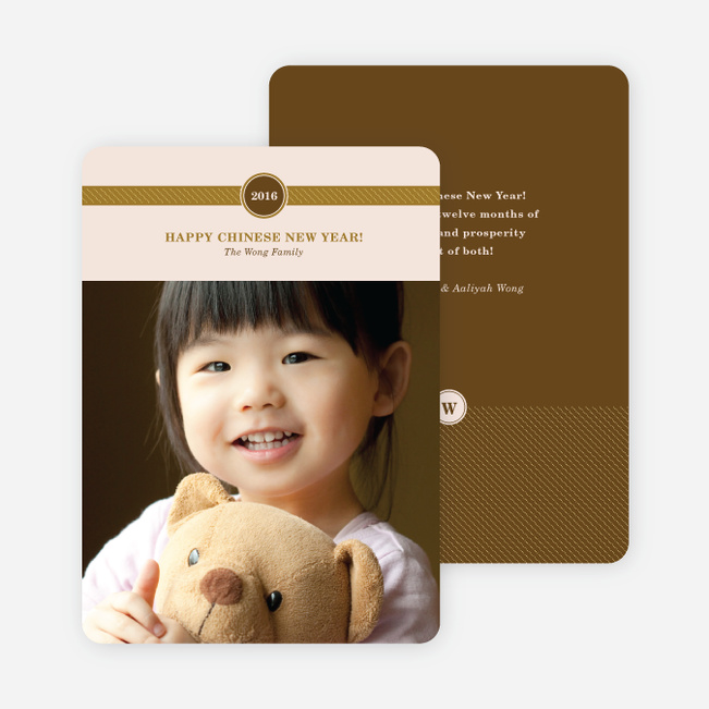 Chinese New Year Banner Photo Cards - Brown