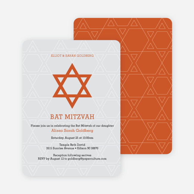 Star of David Bar and Bat Mitzvah Invitations - Orange