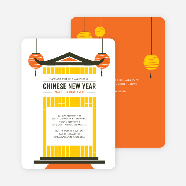 Modern Lanterns Year of the Monkey Invitations - Yellow