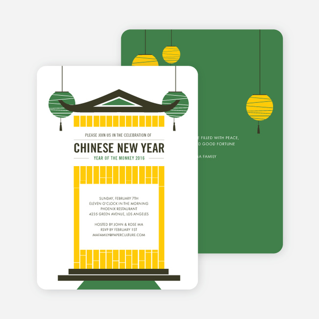 Modern Lanterns Year of the Monkey Invitations - Green