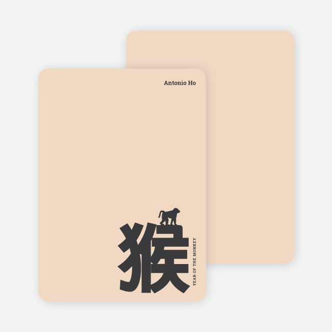 Eco Friendly Year of the Monkey Stationery - Tan
