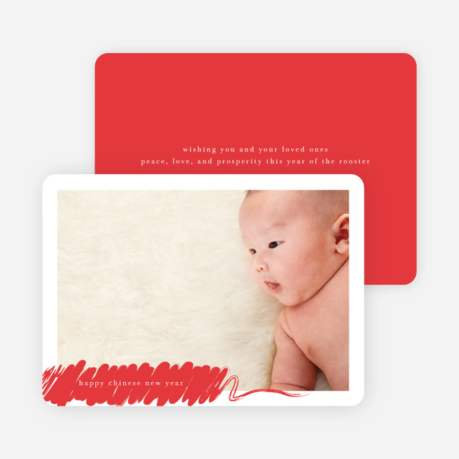 Abstract Year of the Snake Photo Cards - Red