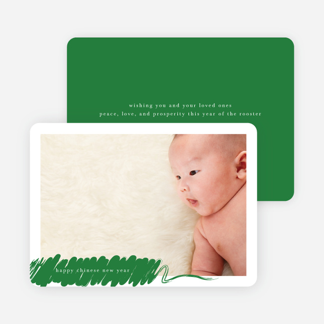 Abstract Year of the Snake Photo Cards - Green