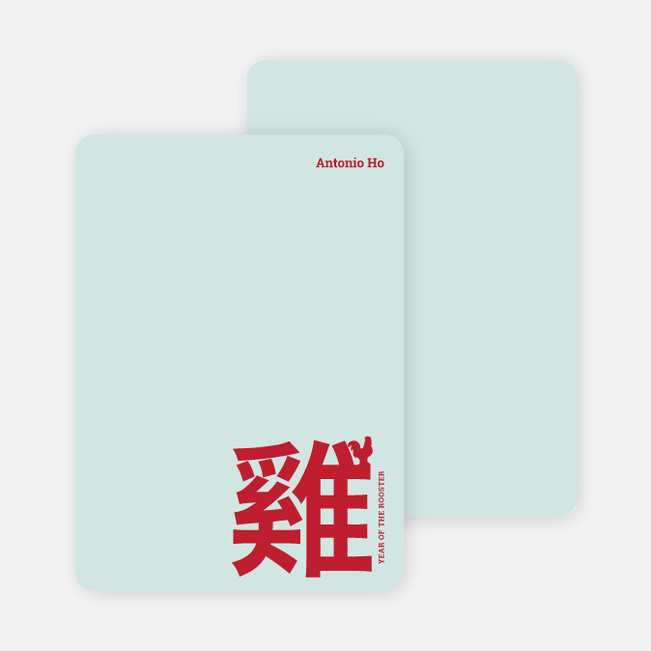 Eco Friendly Year of the Rooster Stationery - Tan