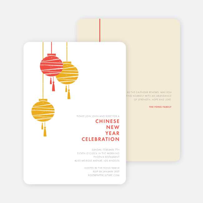 modern lanterns chinese new year invitations paper culture